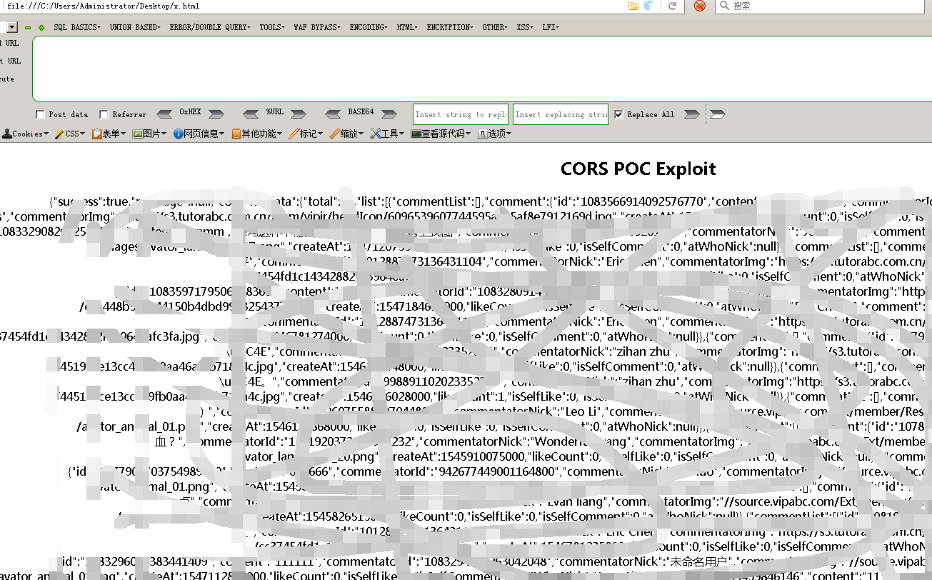 《CORS 跨域资源共享(附POC)》