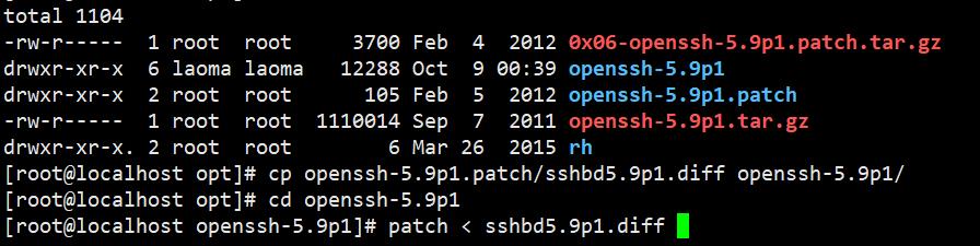 《ssh后门利用劫持root密码》